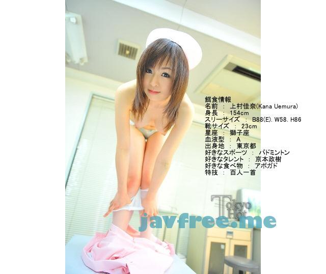 Tokyo Hot n0519 美乳ナース孕汁大量嬲注射 上村佳奈 上村佳奈 Tokyo Hot