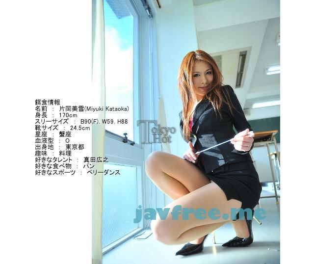 Tokyo Hot n0523 神賜蛋白全穴破壊肉塊化 片岡美雪 片岡美雪 Tokyo Hot Miyuki Kataoka