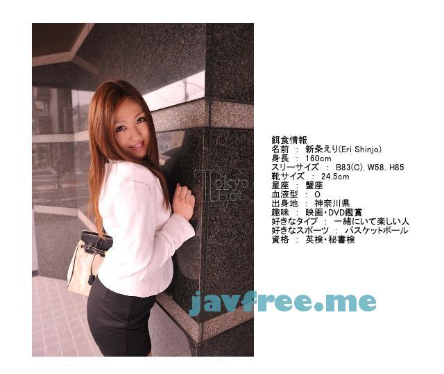 Tokyo Hot n0524 新人OL強制妊娠輪姦汁 新条えり - image n0524-1 on https://javfree.me
