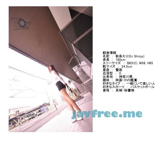 Tokyo Hot n0524 新人OL強制妊娠輪姦汁 新条えり - image n0524-2 on https://javfree.me