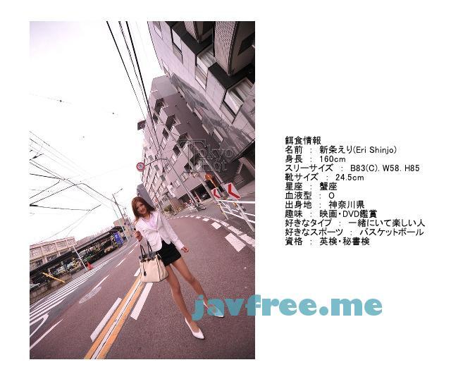 Tokyo Hot n0524 新人OL強制妊娠輪姦汁 新条えり - image n0524-3 on https://javfree.me