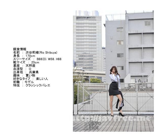 Tokyo Hot n0535 現役モデル凹姦注入極悪汁 渋谷莉緒 - image n0535-2 on https://javfree.me