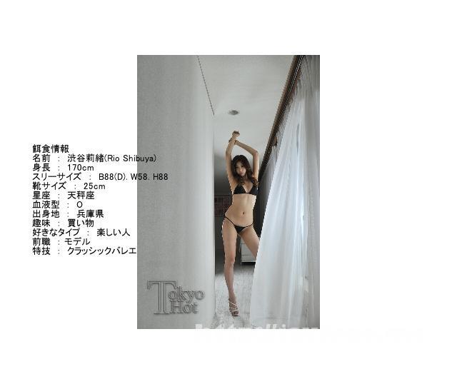 Tokyo Hot n0535 現役モデル凹姦注入極悪汁 渋谷莉緒 - image n0535-4 on https://javfree.me