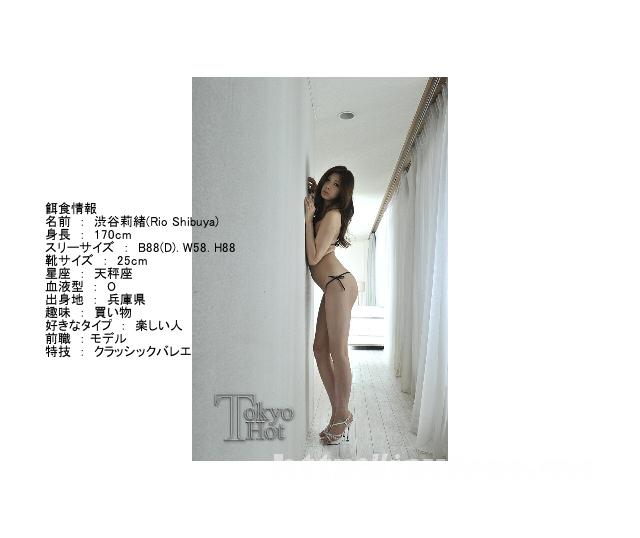 Tokyo Hot n0535 現役モデル凹姦注入極悪汁 渋谷莉緒 - image n0535-6 on https://javfree.me