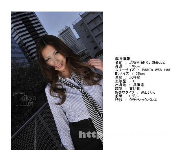 Tokyo Hot n0535 現役モデル凹姦注入極悪汁 渋谷莉緒 - image n0535 on https://javfree.me