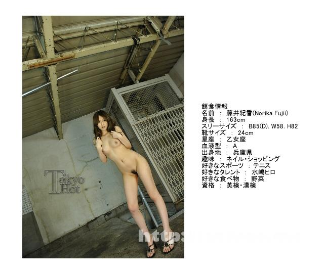 Tokyo Hot n0537 騙姦過剰中出し子宮壊死 藤井紀香 藤井紀香 Tokyo Hot Norika Fujii