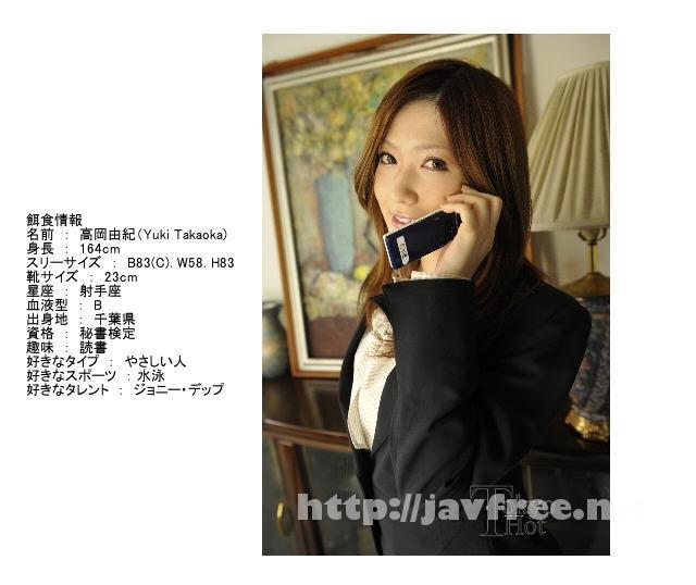 Tokyo Hot n0539 美人秘書膣壊孕汁⑳連発 高岡由紀 - image n0539-2 on https://javfree.me