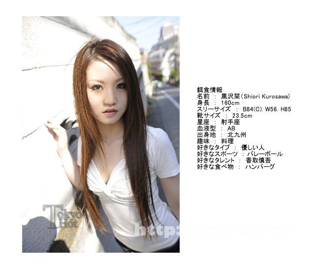 Tokyo Hot n0551 ガチ!絶望姦 黒沢栞 黒沢栞