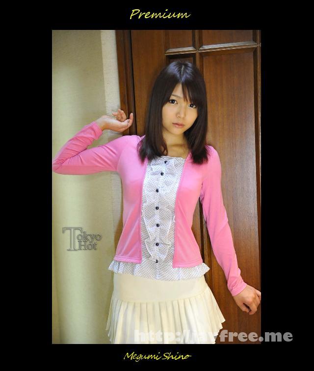 Tokyo Hot n0573 篠めぐみ東熱流ガチ中出し 篠めぐみ 篠めぐみ Tokyo Hot Megumi Shino