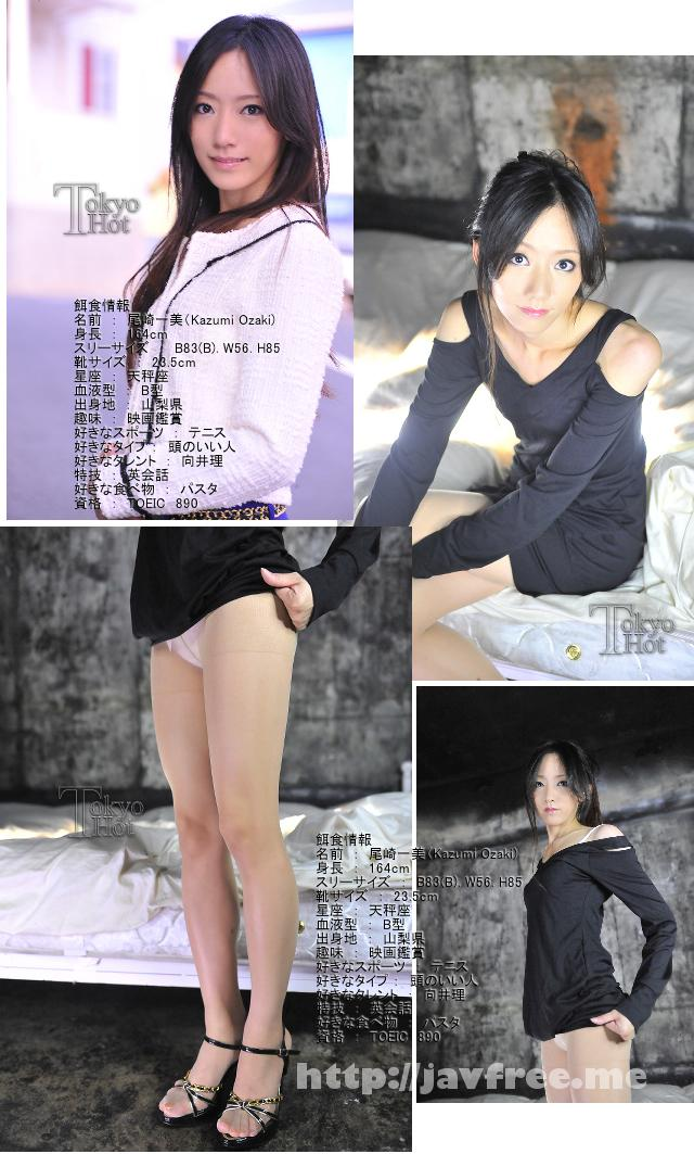 Tokyo Hot n0575 現役英語講師子宮封鎖汁 尾崎一美 尾崎一美 Tokyo Hot Kazumi Ozaki