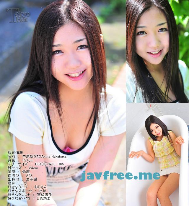 Tokyo Hot n0751 : Enslavement Fuck   Akina Nakahara 中原あきな Tokyo Hot Akina Nakahara