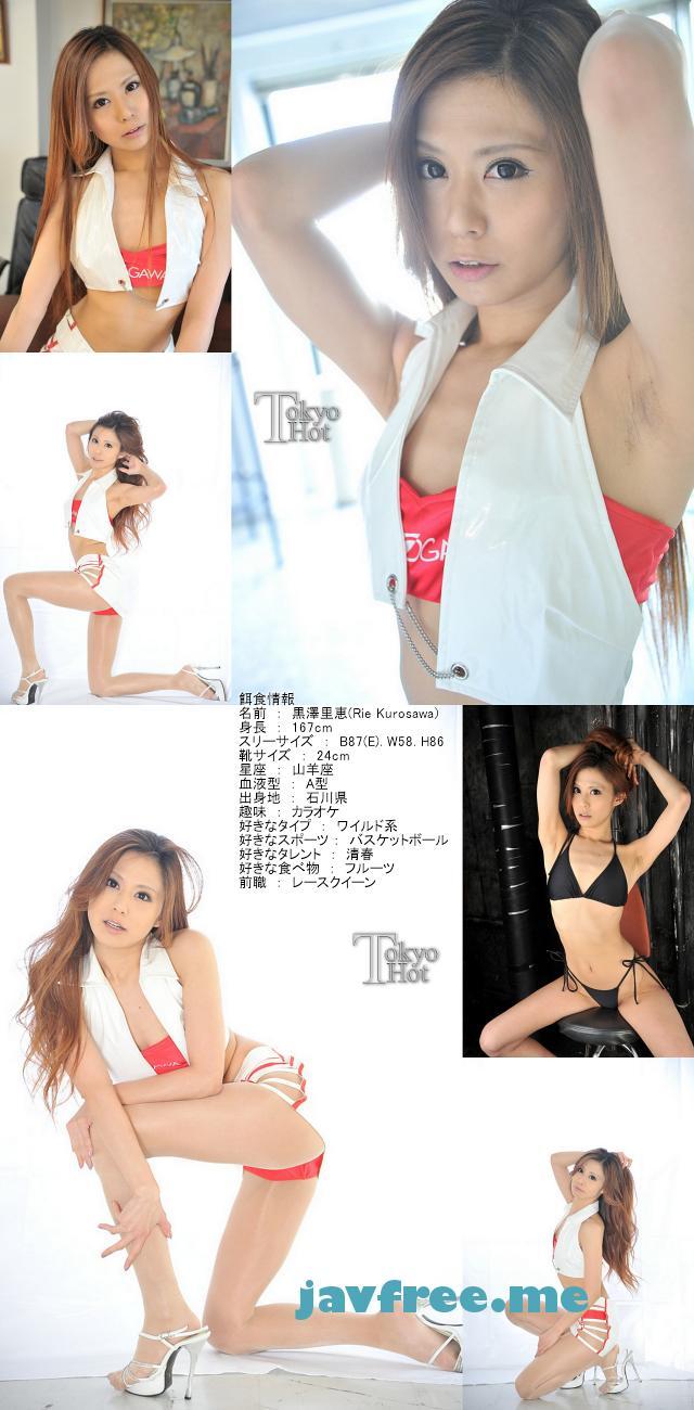 Tokyo Hot n0758 :
