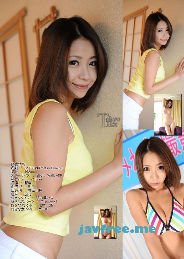 Tokyo Hot n0768 : 松すみれ爆裂東熱混合潮 - Sumire Matsu - image n0768 on https://javfree.me