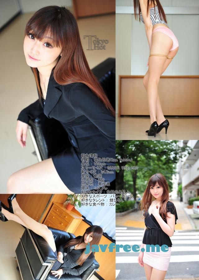 Tokyo Hot n0773 雪乃紗恵 黒黄劣悪遺伝子強制注入 Sae Yukino 雪乃紗 Tokyo Hot Sae Yukino