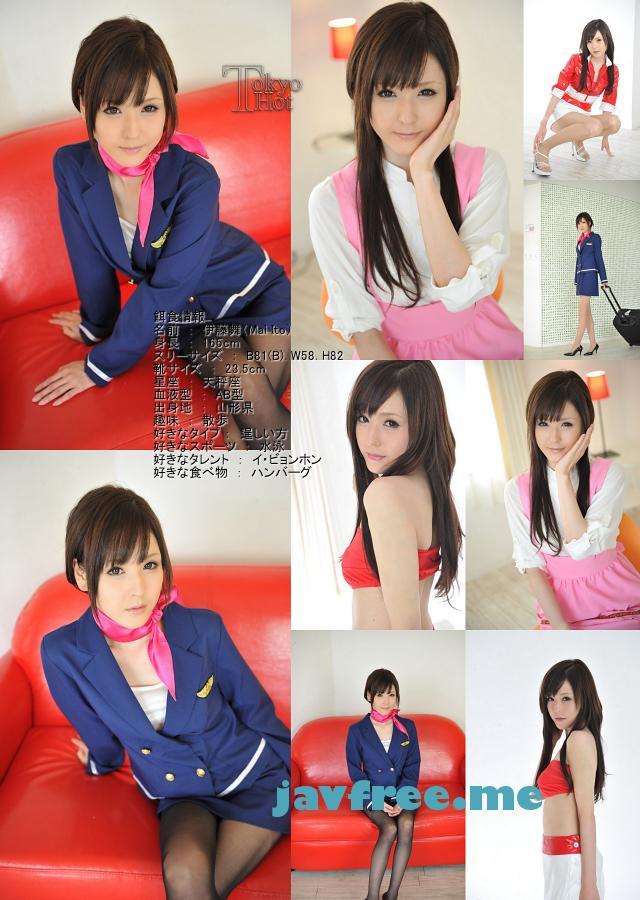 Tokyo Hot n0781 伊藤舞 謎の美人コスプレ3種孕姦 Mai Ito - image n0781 on https://javfree.me