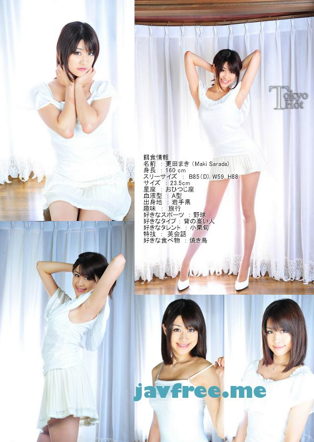 Tokyo Hot n0794 更田まき 更田まき東熱初ガチ3穴姦 Maki Sarada 更田まき Tokyo Hot Maki Sarada