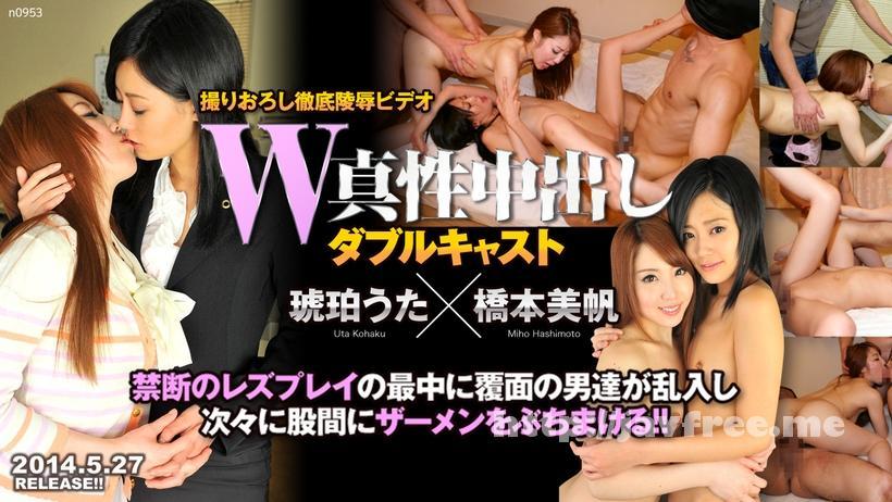 Tokyo Hot n0953 W姦琥珀うた/橋本美帆 - image n0953 on https://javfree.me