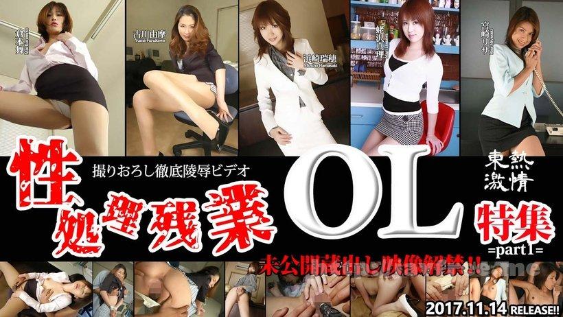 Tokyo Hot n1266 東熱激情 - image n1266 on /