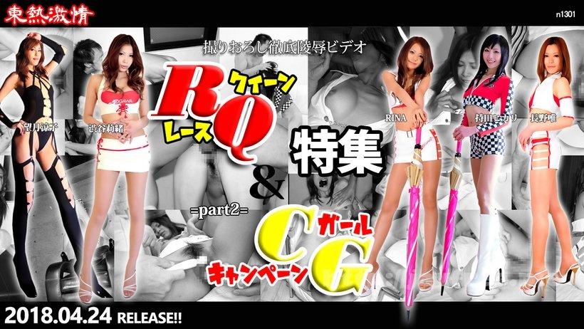 [TKRM-010] 【VR】隣の病室から突然来たみのりちゃんと超敏感SEX - image n1301 on http://javcc.com