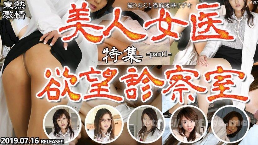 Heyzo 2037 顔射でどろべちゃ!ぶっかけ祭り!!Vol.3 - image n1397 on https://javfree.me