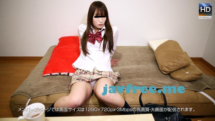 1000人斬り 120910 Nanako - image nanako_hd on https://javfree.me