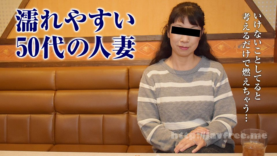 [BT-161] 恋オチ : 羽多野しずく - image pacopacomama-012718_214 on http://javcc.com