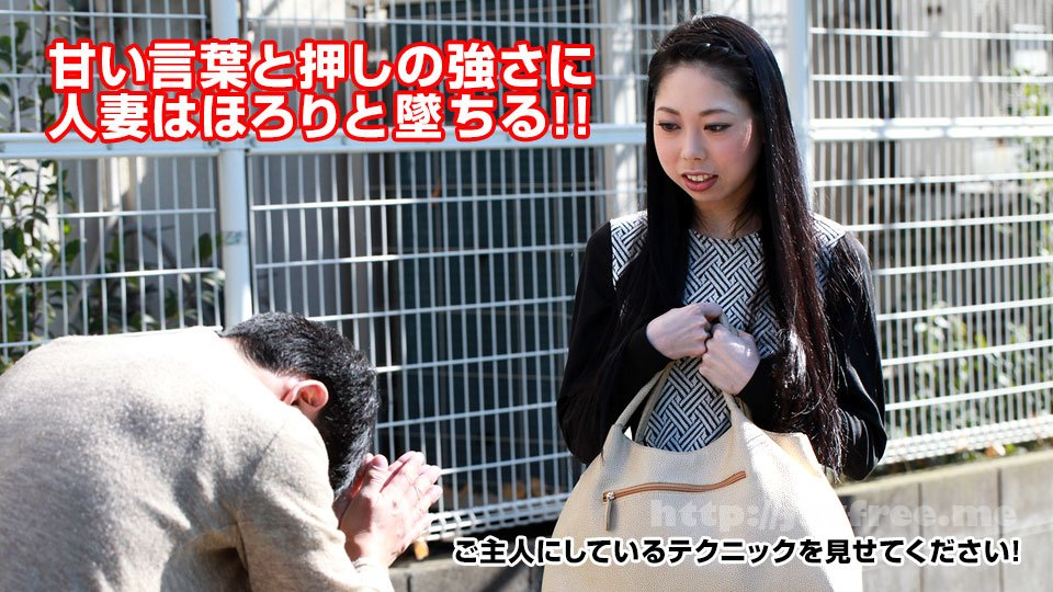 Heyzo 1657 巷で噂の美熟女家政婦~下のお世話もいたします~ - image pacopacomama-013018_215 on http://javcc.com