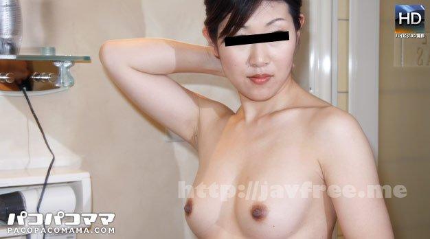 pacopacomama 021910_035 熟女の性交渉実現映像