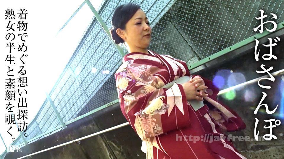 pacopacomama 042217 069 おばさんぽ 〜着物で生まれ故郷を散策〜