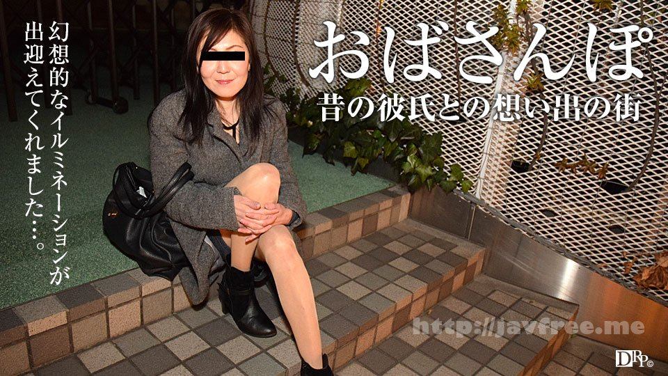 Heyzo 1479 アフター6~快楽に溺れる美熟女~ - image pacopacomama-050517_002 on https://javfree.me