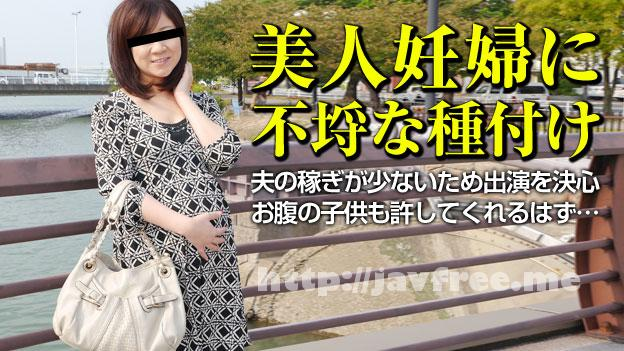 pacopacomama 051515 413 不埒な妊婦 〜お腹の子供に精子がかかるの?〜  向井法子 pacopacomama