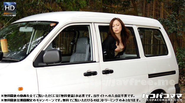 pacopacomama 060510_107 露出不倫妻 〜車窓から巨乳をポロリ〜