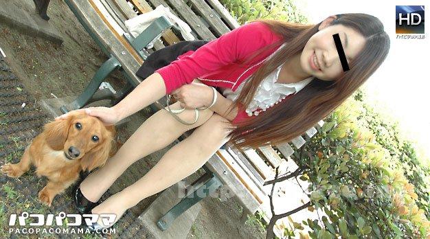 pacopacomama 072311_421 男より犬を愛しすぎて結婚できない美熟女 - image pacopacomama-072311_421 on https://javfree.me