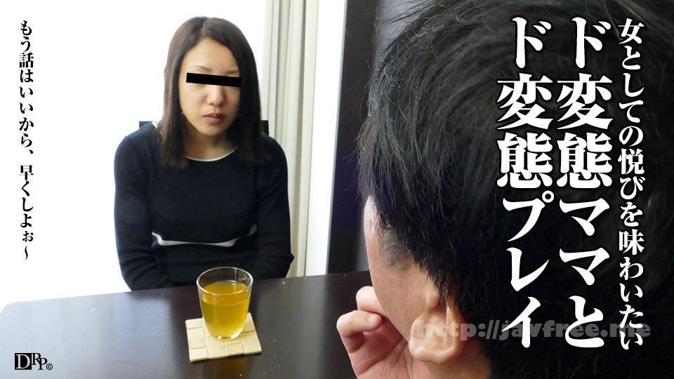 pacopacomama 080117_126 悩みのある人妻と中出しセックス - image pacopacomama-080117_126 on https://javfree.me