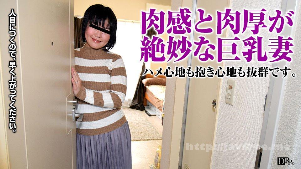 [PINK-020] 汗だく素人の熱中SEX : 酒井あさひ - image pacopacomama-092117_148 on http://javcc.com