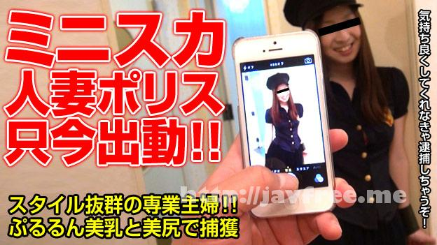 pacopacomama 092614_254 環状線の女〜鶴橋駅〜  - image pacopacomama-092614_254 on https://javfree.me