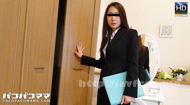 pacopacomama 100510_127 不動産屋で働くいい女 - image pacopacomama-100510_127 on https://javfree.me