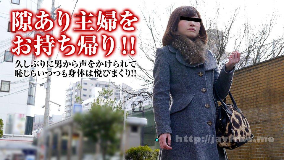 [CMD-011] 誘惑◆マッサージサロン 佐々波綾 - image pacopacomama-110217_167 on http://javcc.com