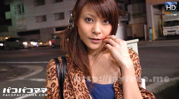 pacopacomama 122310_267 女医・西川○子似の爆乳熟女を陵辱束縛プレイ