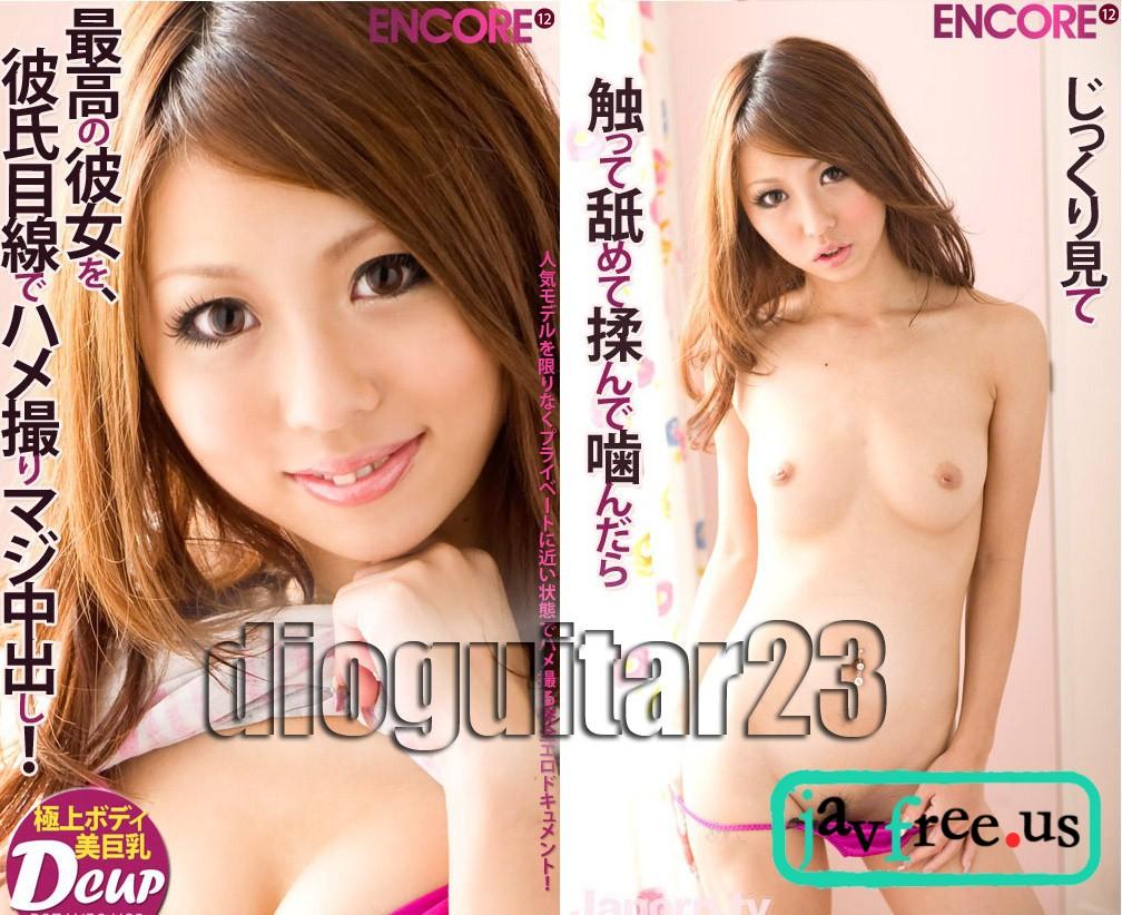 [S2M 012] アンコール Vol.12 : 小桜沙樹 小桜沙樹 S2M