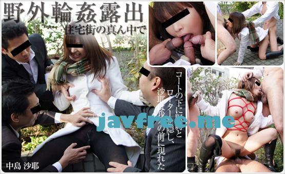 SM-miracle e0636 「野外輪姦露出 ~住宅街の真ん中で~」 - image sm-e0636 on https://javfree.me