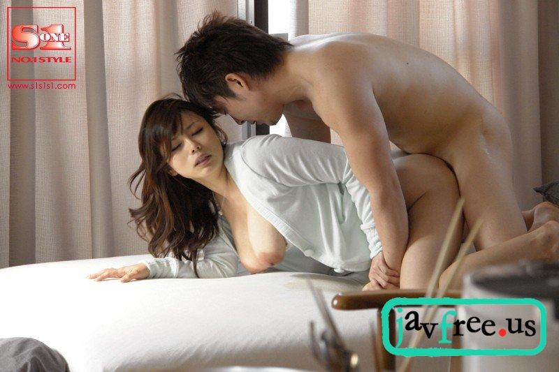 [SOE-434] 束縛セックス 愛した相手はダメ男 大空かのん - image soe-434a on https://javfree.me