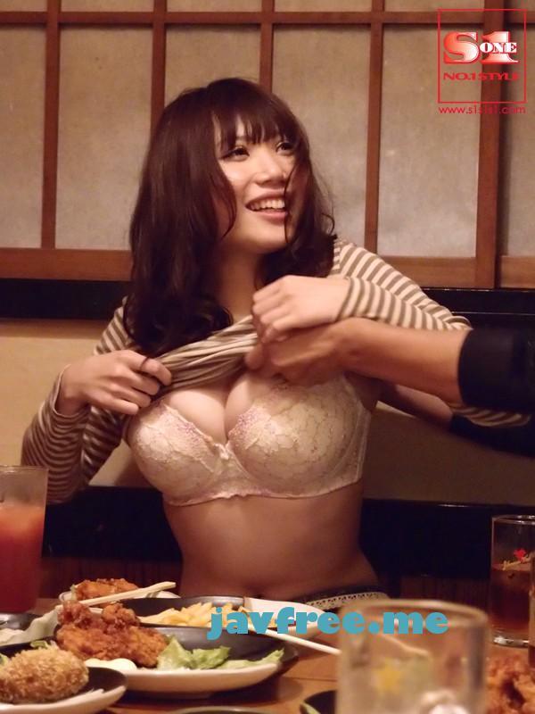 [SOE-776] 泥酔助平 上原保奈美 - image soe776b on https://javfree.me