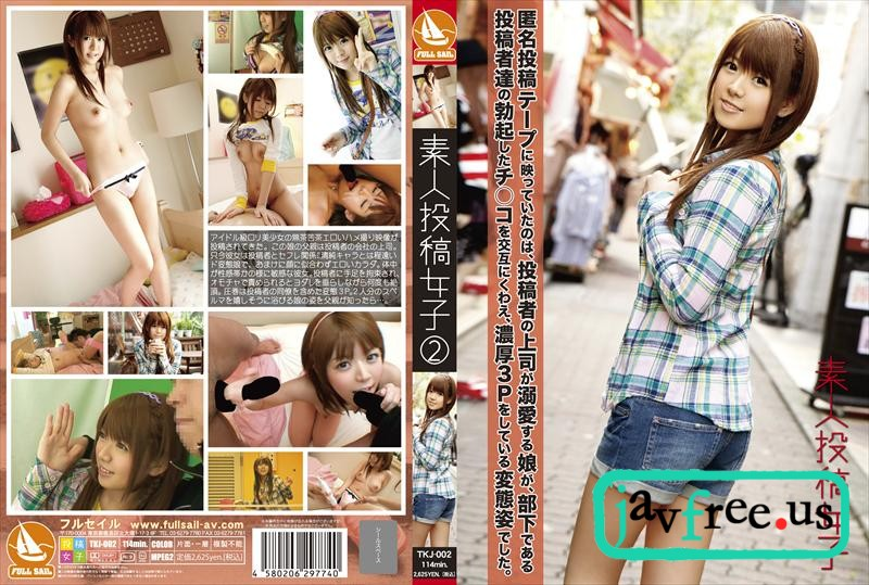 [HD][TKJ-002] 素人投稿女子 2 中川もも - image tkj-002 on https://javfree.me