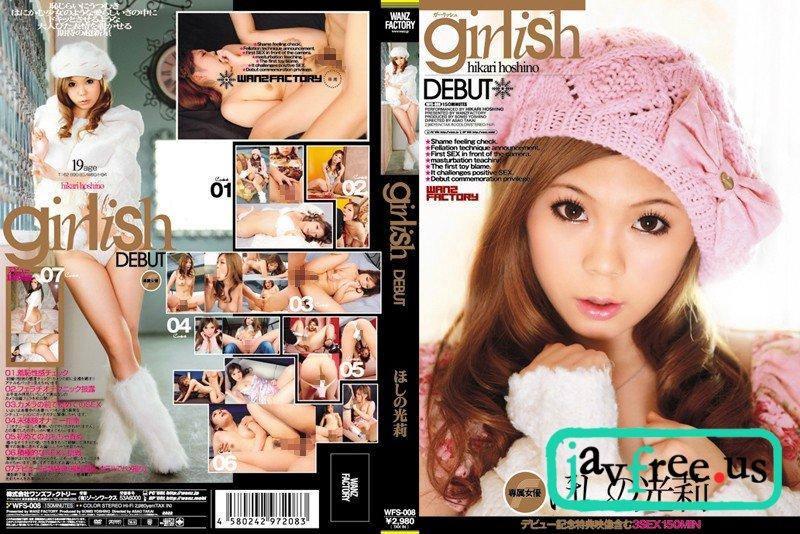 [WFS 008] girlish DEBUT ほしの光莉 WFS