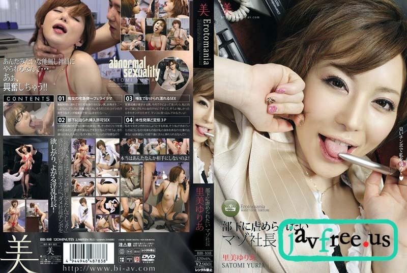[BBI-108] Yuria Satomi - image BBI-108 on https://javfree.me