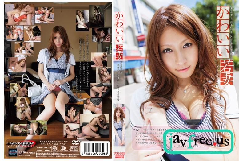 [YOK-033] Cute wife 01 - image 1275137613 on https://javfree.me