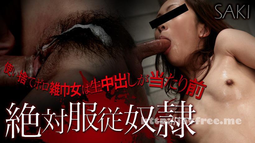XXX-AV 21571 絶対服従奴隷 SAKI - image xxxav-21571 on https://javfree.me