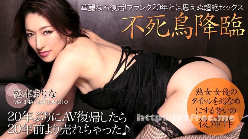 XXX AV 21585 やめられない・・・SEX依存性PART2フルHD~盛り狂う淫らな女達~松本まりな 前編 XXX AV