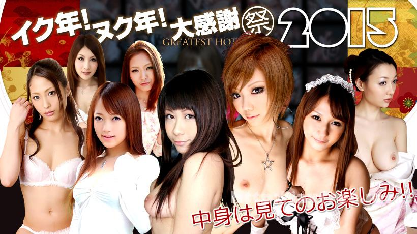 XXX AV 21844 2014年→2015年イク年ヌク年大感謝祭福袋 vol.06 XXX AV